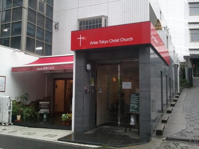 東京の予言カフェ