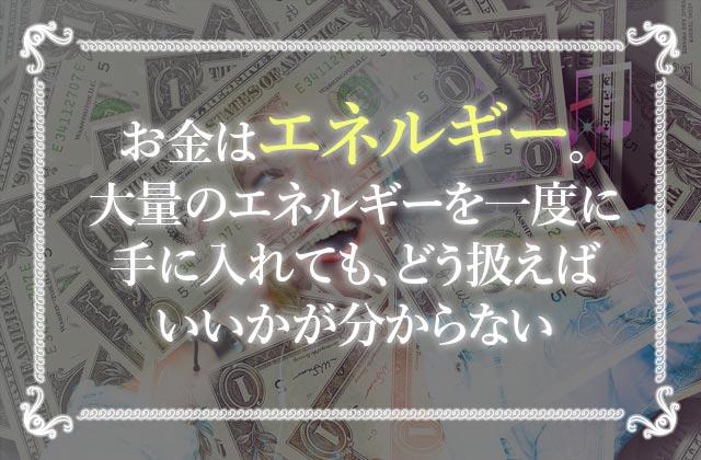 宝くじやギャンブルは破産する!?