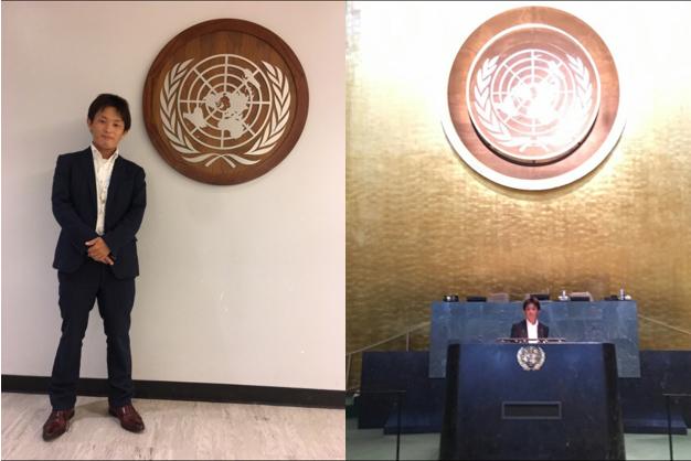 西澤裕倖が国連本部に登壇している写真