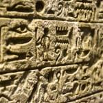 古代文字の画像