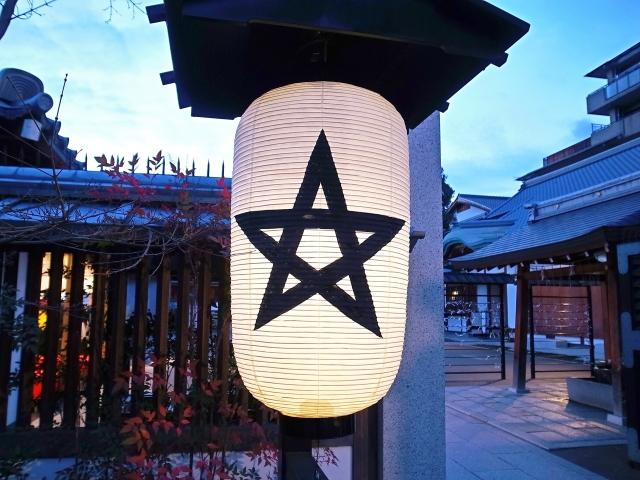 五芒星の提灯の画像