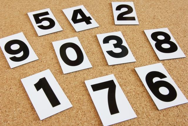 並べられた数字