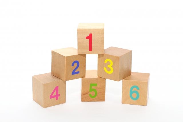数字のついた積み木の画像