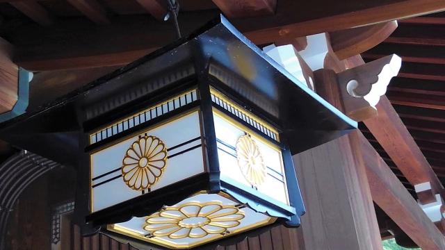 明治神宮 菊花紋