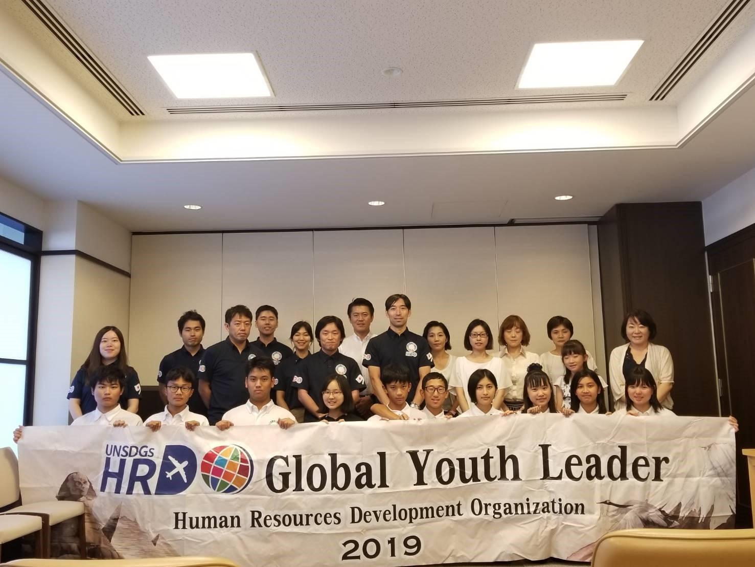 一般社団法人UNSDGs人材育成機構・日本での発表会