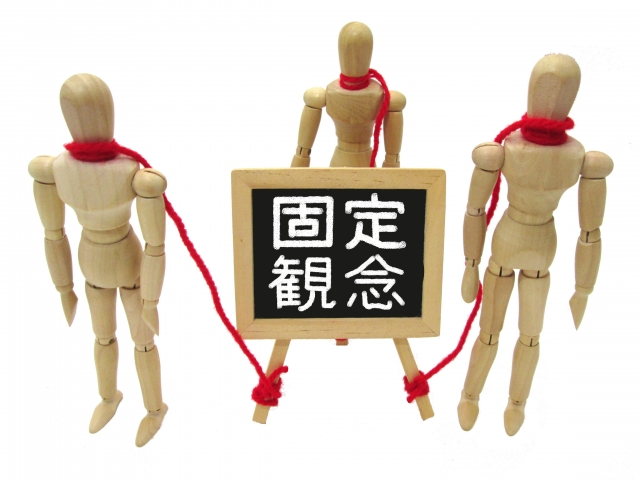固定概念と人形