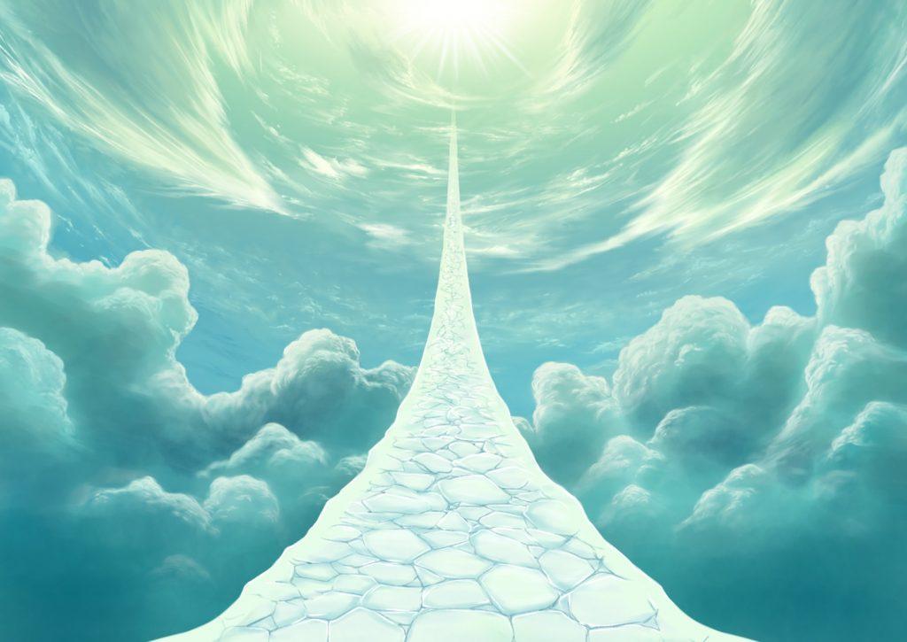 天国への道のイメージ