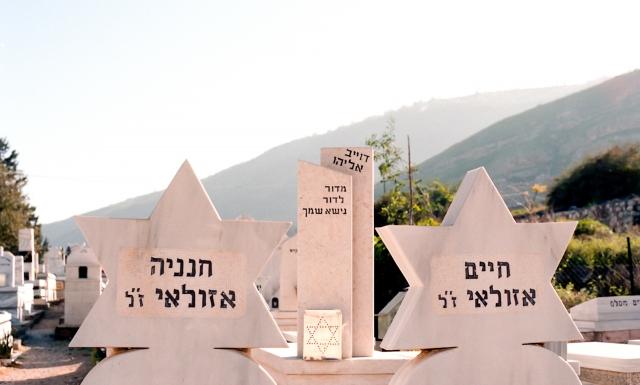 イスラエル 墓石