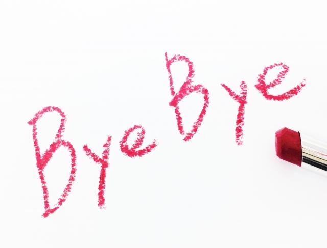 ByeByeの文字