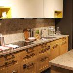 温かみのある台所