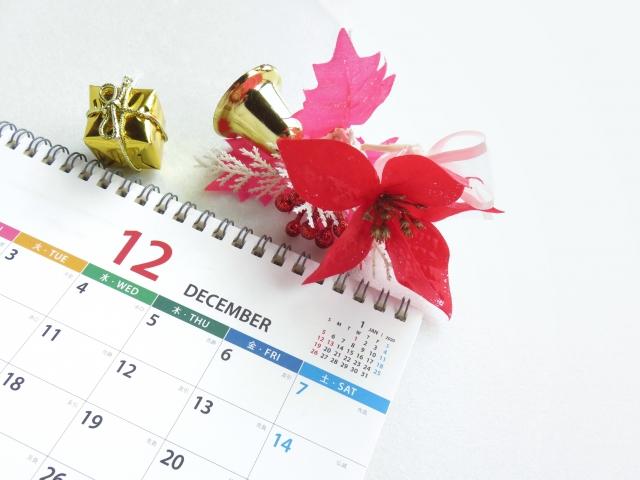 花とカレンダー