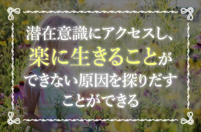 楽に生きるための人生相談【カウンセリング】