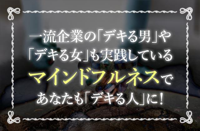 マインドフルネス人気のおすすめ本13選【CD付もあり】