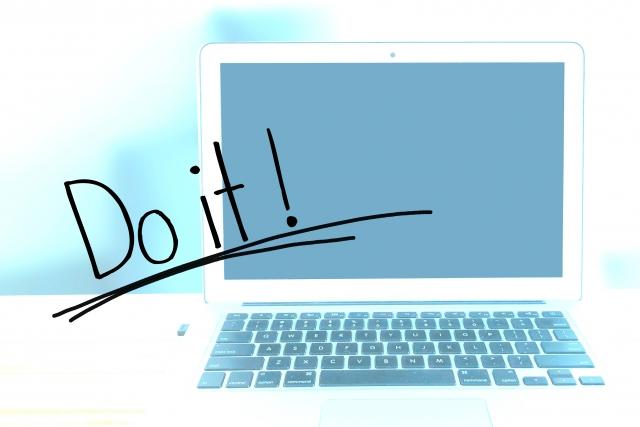 パソコンとDoitの文字