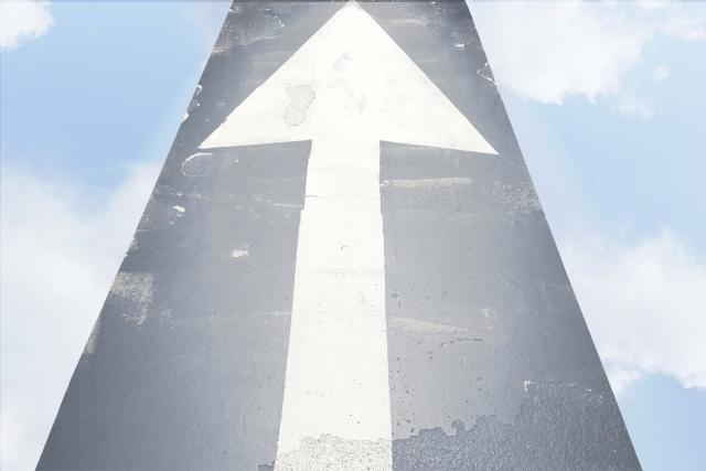 道路と矢印