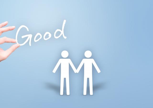 人間関係とGood