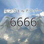 angel-number6666