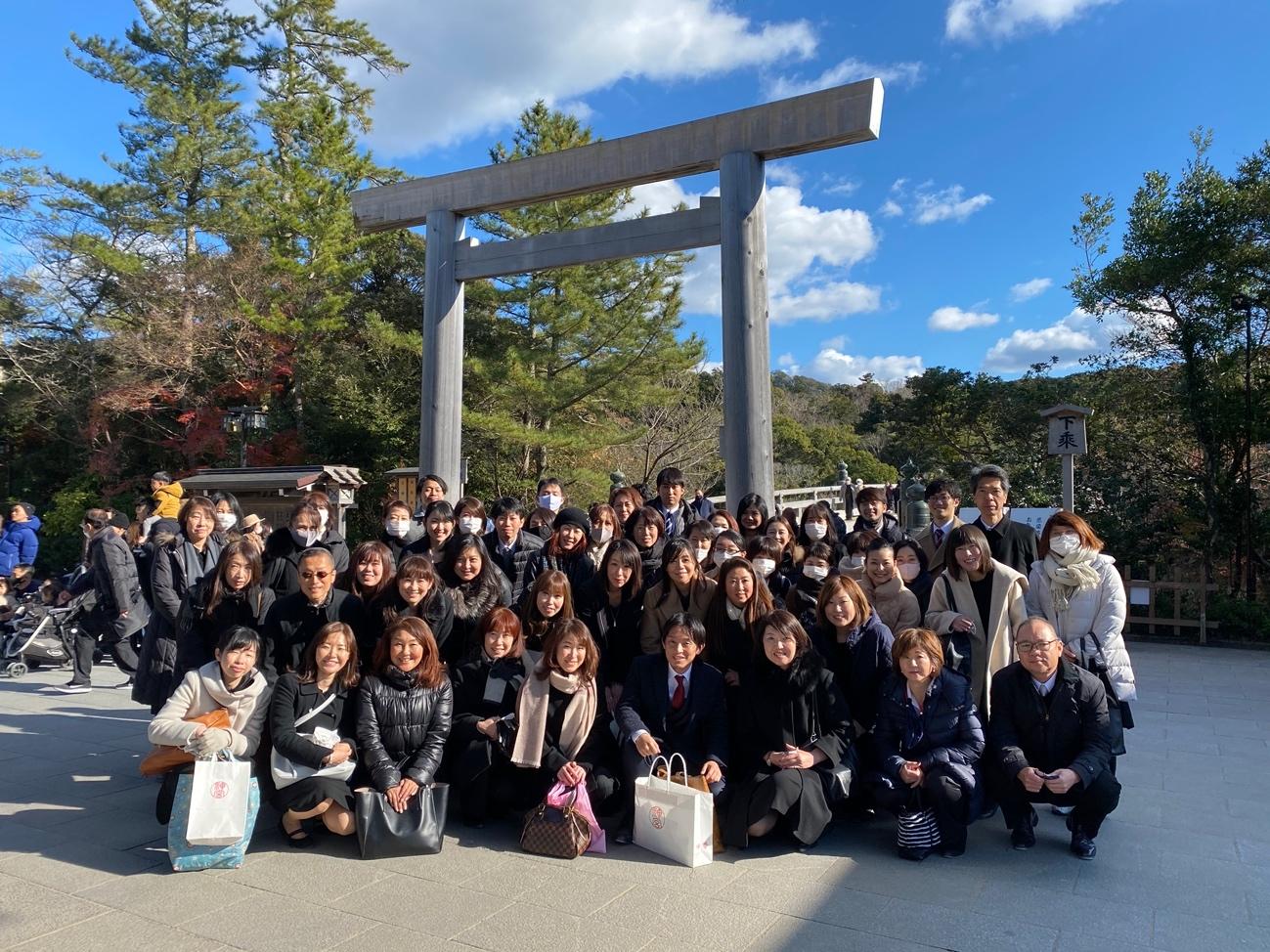 Ise-Jingu-tours-1