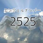 angelnumber2525